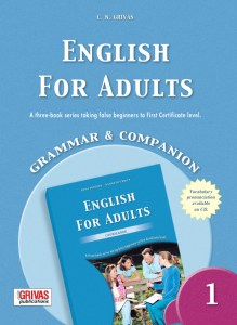 english-for-adults
