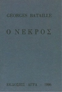 o nekros georges bataille